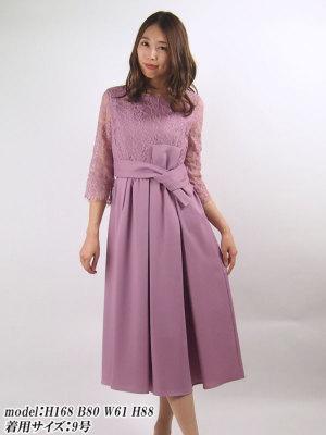 レンタルドレス9号(M) ピンク ジェサジェーン