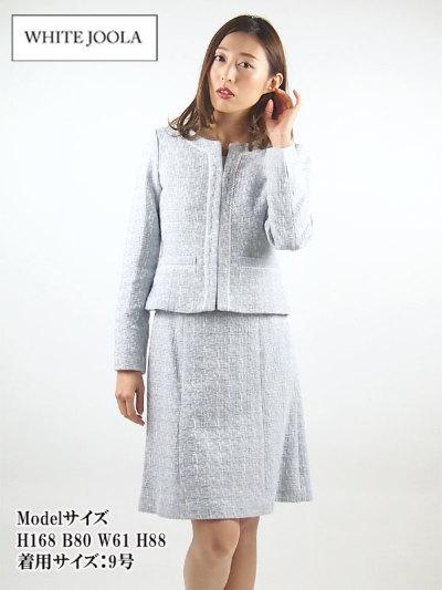 レンタルスーツ9号〜13号 サックス ホワイトジョーラ